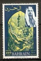 BAHRAIN 1966 100 F PEARL DIVING SG 147 UNMOUNTED MINT - Bahrain (1965-...)