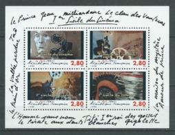 FRANCE 1995 . Bloc Feuillet N° 17 . Neuf ** (MNH) . - Blocs & Feuillets
