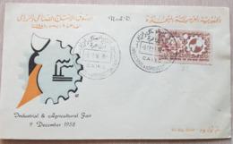 UAR 1958 FDC - Ver. Arab. Emirate