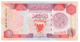 BAHRAIN1DINARS1993P13UNCAntelope's Head Watermark.CV. - Bahrein