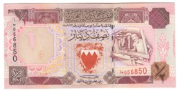 BAHRAIN1/2DINARS1986P12UNCAntelope's Head Watermark.CV. - Bahrein
