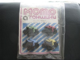 USSR Soviet Russia Kids Toys Set Motorcycle Racers 4 Pcs New Rare - Other