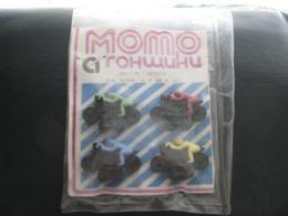 USSR Soviet Russia Kids Toys Set Motorcycle Racers 4 Pcs New Rare - Figurines