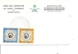 Arabie Saoudite ( FDC De 1970 à Voir) - Arabia Saudita