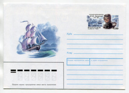RUSSIA 1998 COVER RUSSIAN SAILOR U.F.LISYANSKY - Stamped Stationery