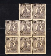 STAMPS-ROMANIA-UNUSED-SEE-SCAN - 1918-1948 Ferdinand I., Charles II & Michel