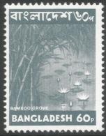 Bangladesh. 1973 Definitives. 60p MH. SG29 - Bangladesh