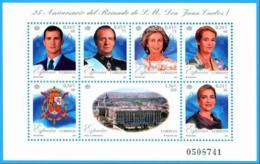 España. Spain. 2001.  25 Aniversario Del Reinado De S.M. Don Juan Carlos - 2001-10 Nuevos & Fijasellos
