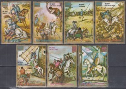 ÄQUATORIAL GUINEA 551-557, Postfrisch **, Don Quijote 1975 - Guinée Equatoriale