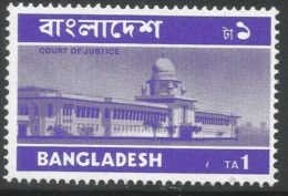 Bangladesh. 1973 Definitives. 1t MH. SG32 - Bangladesh