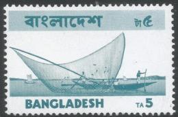 Bangladesh. 1973 Definitives. 5t MH. SG34 - Bangladesh