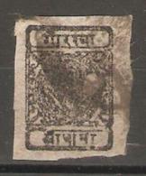 Timbre De 1899 ( Nepal ) - Nepal