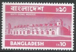 Bangladesh. 1973 Definitives. 10t MH. SG35 - Bangladesh