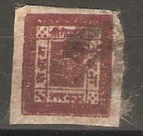 Timbre De 1881/99 ( Nepal ) - Nepal