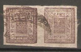 Une Paire De 1881/99 ( Nepal ) - Nepal