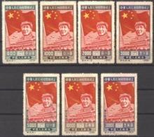 CHINA, 1950, MAO TSE-TUNG, 7 STAMPS, MH, NO GUM - Ungebraucht