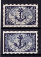 VARIETE DE COULEUR N° 889 (2 Couleurs Bleu Différentes ) NEUF** - Varietà E Curiosità