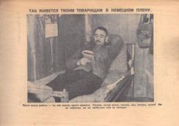 WWII WW2 Flugblatt Tract Leaflet Листовка German Propaganda Against USSR  CODE 964/V. 44 (FREE SHIPPING WORLDWIDE) - 1939-45