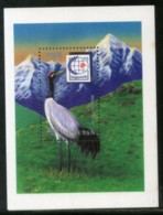 Bhutan 1995 Birds Black Neck Crane Wildlife Animal Sc 1114 M/s MNH # 5775 - Cranes And Other Gruiformes
