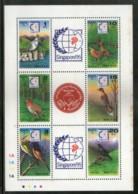 Bhutan 1995 Birds Kingfisher Cock Fowl Wildlife Animal Sc 1113 Sheetlet MNH # 8443B - Birds