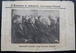 WWII WW2 Flugblatt Tract Leaflet Листовка German Propaganda Against USSR  CODE 714/V. 43 FREE SHIPPING WORLDWIDE - 1939-45
