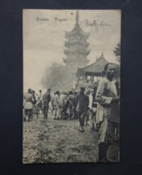 OLD POSTCARD - CHINA - PAGODA - ADVERTISING - POHLEDY Y CINY FIRMY J.FROMM V OPAVE - MATICNI CAJ - China