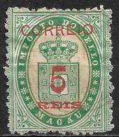 Macau Macao – 1887 Fiscal Stamps Surcharged - Macau
