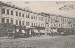 KIEV - Russie