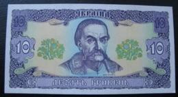 Ukraine 10 Hryvna Griven UAH 1992 UNC Hetman Rare Number 4000000353 Rare! - Ukraine
