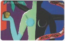 GERMANY O-Serie B-120 - 1091 07.95 - Painting, Modern Art - MINT - Duitsland