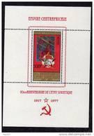 Centrafricaine BF N° 26 XX  60ème Anniversaire De L'Etat Soviétique, Le Bloc Sans Charnière, TB - Zentralafrik. Republik