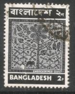 Bangladesh. 1973 Definitives. 2p Used. SG22 - Bangladesh