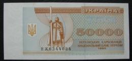 Ukraine 50000 Coupon - Carbovantsiv Karbovantsiv 1995 UNC Rare! - Ukraine