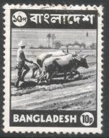 Bangladesh. 1973 Definitives. 10p Used. SG25 - Bangladesh