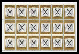 North Korea 2005 Mih. 4955 Fabrication Of Ulsa Five-point Treaty By Japanese Imperialists (sheet) MNH ** - Korea, North