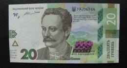 Ukraine Anniversary Banknote 160 Years I. Franko 20 Hryvnia Griven UAH 2016 UNC - Ukraine