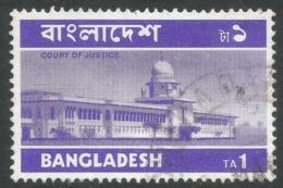 Bangladesh. 1973 Definitives. 1t Used. SG32 - Bangladesh