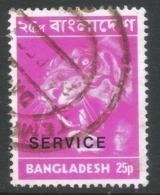 Bangladesh. 1973 Official. 25p Used. SG O6 - Bangladesh