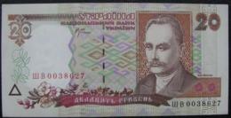 Ukraine  20 Hryvnia Griven UAH 2000 Stelmakh  UNC - Ukraine
