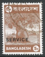 Bangladesh. 1973 Official. 5p Used. SG O3 - Bangladesh
