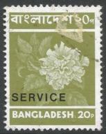 Bangladesh. 1973 Official. 20p Used. SG O5 - Bangladesh