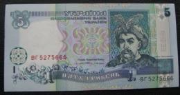 Ukraine 5 Hryvnia Griven UAH 1994 A UNC  Yushchenko - Ukraine