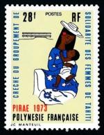 POLYNESIE 1973 - Yv. 93 **   Cote= 13,30 EUR - Crèche Groupement De Solidarité Des Femmes  ..Réf.POL24333 - Neufs
