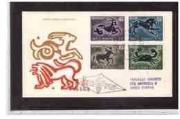 FDC5349   -   SAN MARINO   18.2.1970   /   FDC SEGNI DELLO ZODIACO    / CAT.UNIFICATO  794/805 - Astrologia