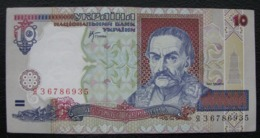 Ukraine 10 Hryvnia Griven UAH 2000 A UNC Stelmakh - Ukraine