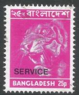 Bangladesh. 1973 Official. 25p Used. SG O17 - Bangladesh