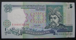 Ukraine 5 Hryvnia Griven UAH 1997 UNC Yushchenko - Ukraine