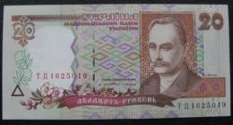 Ukraine 20 Hryvnia Griven UAH 1995 UNC Yushchenko - Ukraine