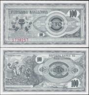 Macedonia 1992 - 100 Dinars - Pick 4 UNC - Macédoine