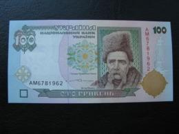 Ukraine 100 Hryvnia Griven UAH 1996 UNC Yushchenko - Ukraine